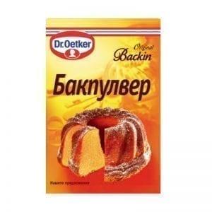 БАКПУЛВЕР DR.OETKER