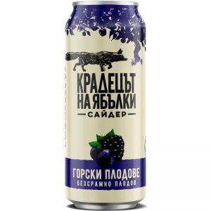 КРАДЕЦЪТ ГОРСКИ ПЛОД КЕН 500МЛ