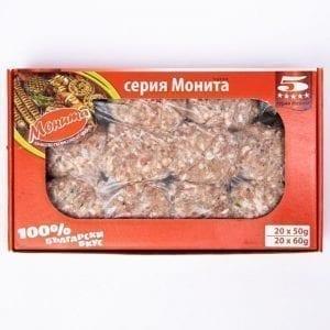 МОНИТА КЮФТЕ 20 БРОЯ КУТИЯ