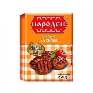 НАРОДНА КАЙМА СКАРА 250ГР