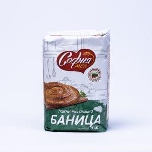 БРАШНО СОФИЯМЕЛ ЗА БАНИЦИ 1КГ